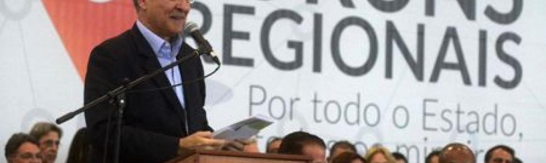 Estado institui secretaria para fortalecer Fóruns Regionais de Governo